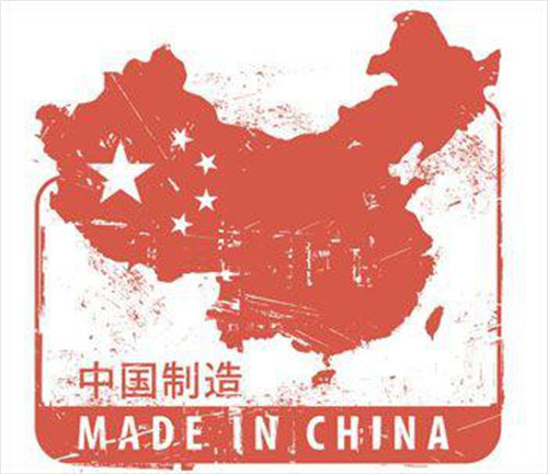 君子道上市孵化器:世界经济愈加依赖中国供应链!中小企业和民营企业提升市场份额的关键……